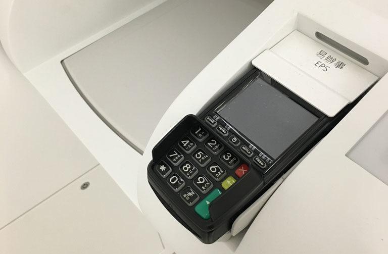 Pagar tarifa de solicitud con EPS usando el T300