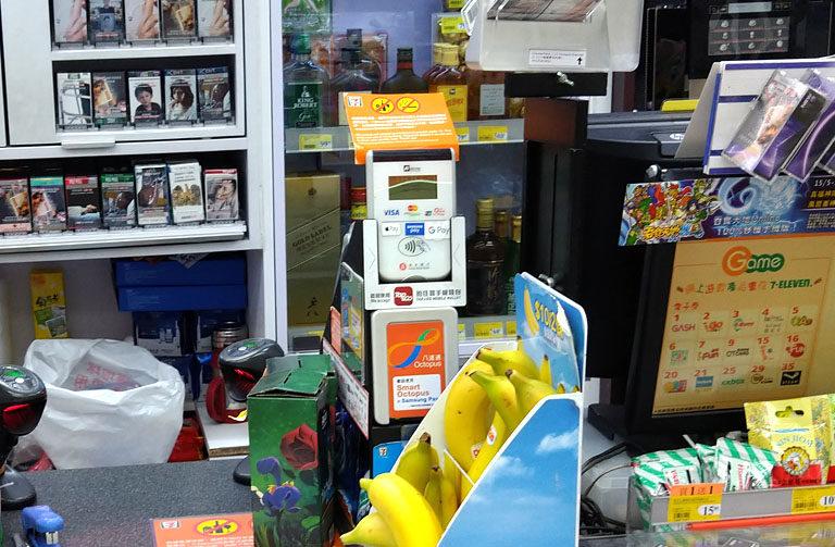 Retails_SR300-05