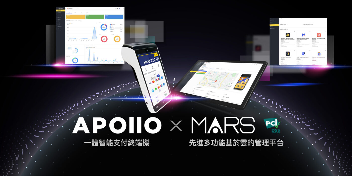 APOLLO x Merchant & Acquirer Revenue System 基於雲的商戶門戶