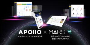 APOLLO x MARS