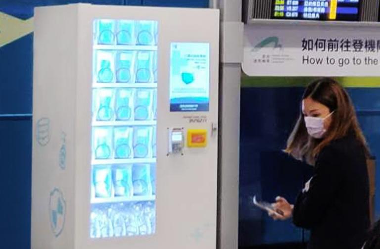 vending machine POS