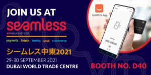Exhibition Retail SoftPOS